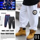 b系 ヒップホップ ストリート系 ファッション メンズ レディース スウェットパンツ 【R0015K…