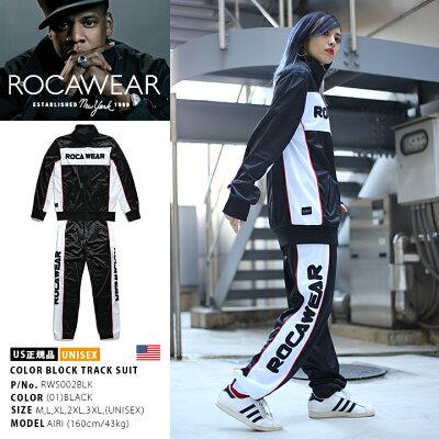 ROCAWEAR(ロカウェア)のセットアップ(長袖)