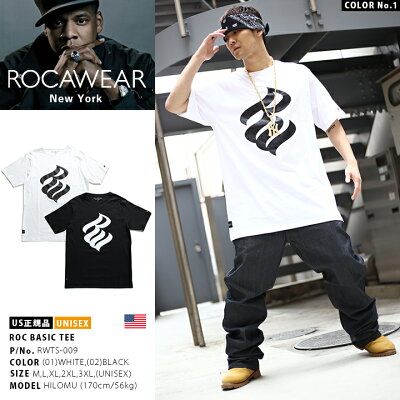 ROCAWEAR(ロカウェア)のTシャツ(ロゴ)