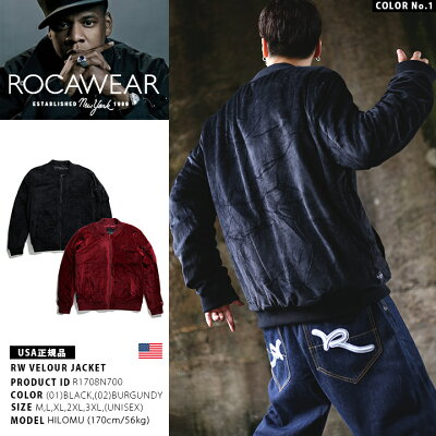 ROCAWEAR(ロカウェア)のボンバージャケット(MA1)