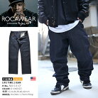 b系 ヒップホップ ストリート系 ファッション メンズ レディース ロングパンツ 【R0015J51CF…