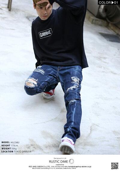 RUSTICDIME(ラスティックダイム)のジーンズ(ロングパンツ)