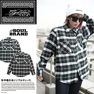 SOUL-BRAND(ソウルブランド)の長袖シャツ(チェック柄)