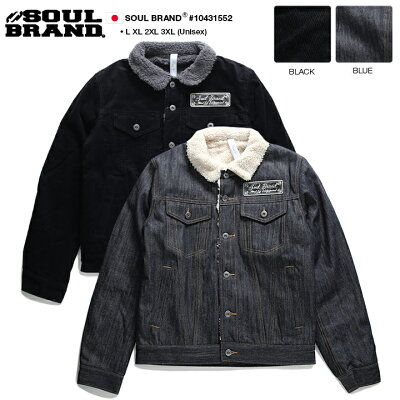 SOUL-BRAND(ソウルブランド)のデニムジャケット(アウター)