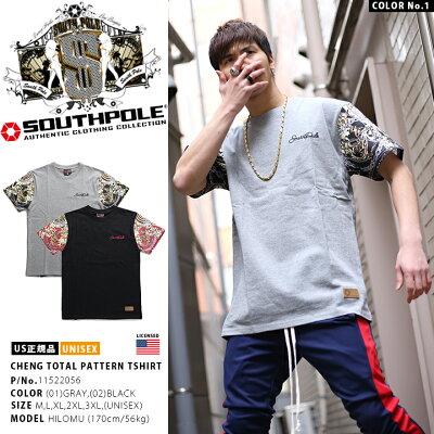 SOUTH-POLE(サウスポール)のTシャツ(総柄)