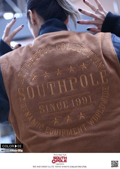 SOUTHPOLE(サウスポール)のスタジャン(アウター)