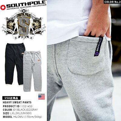 SOUTH-POLE(サウスポール)のパンツ