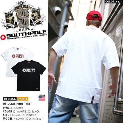 SOUTH-POLE(サウスポール)のTシャツ(ロゴ)
