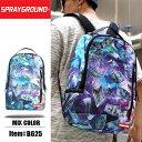 【送料無料】b系 ヒップホップ ストリート系 ファッション メンズ レディース バックパック 【B625】スプレーグラウンド SPRAY GROUND BAG ...