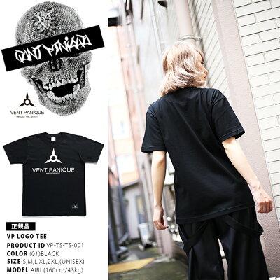 VENTPANIQUE(ベントパニクー)のTシャツ(ロゴ)