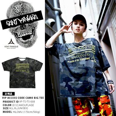 VENTPANIQUE(ベントパニクー)のTシャツ(総柄)