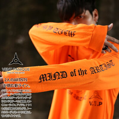 VENTPANIQUE(ベントパニクー)のロンT(長袖Tシャツ)