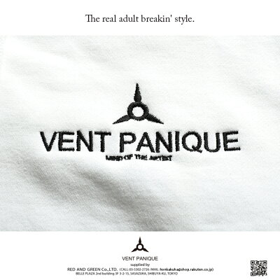 VENTPANIQUE(ベントパニクー)のフードパーカー(スウェット)