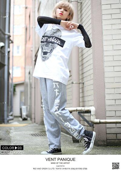 【送料無料】b系ヒップホップストリート系ファッションメンズレディーススウェットパンツ【VP-LP-SW-001】ベントパニクーVENTPANIQUEイージーパンツトレーニングスウェットジャージパンツ下ワイドパンツダンス漢字風大きいサイズ正規品【楽ギフ_包装】