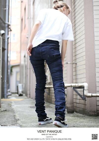 VENTPANIQUE(ベントパニクー)のジーンズ(ロングパンツ)