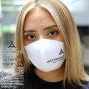 在庫あり 即発送 洗える マスク 速乾 通気性 布マスク 国内配送 大人 ベントパニクー VENT PANIQUE メンズ レディース 白 ストリート系…