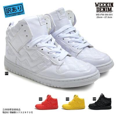 WEEKINDENIM(ウィーキンデニム)のスニーカー(靴)