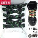 ウィーキンデニム WEEKIN DENIM 靴紐 シューレース 平紐 お手持ちの靴の印象をガラリと変える魔法の靴ひも くつひも …