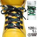 ウィーキンデニム WEEKIN DENIM 靴紐 シューレース お手持ちの靴の印象をガラリと変える魔法の靴ひも くつひも メンズ…