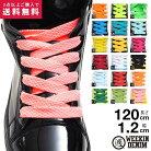 ウィーキンデニム WEEKIN DENIM 靴紐 シューレース お手持ちの靴の印象をガラリと変える魔法…