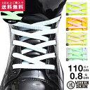 ウィーキンデニム WEEKIN DENIM 靴紐 シューレース 平紐 お手持ちの靴の印象をガラリと変える魔法の靴ひも くつひも メンズ レディース b系 ストリート系 かっこいい おしゃれ 暗闇で光る