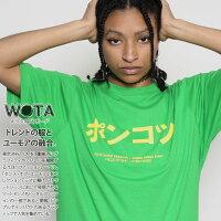 ヲタ映えモードのポンコツのTシャツ(おもしろい/アホT/バカT)