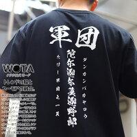 たけし軍団のTシャツ(おもしろ・お笑い)