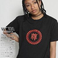 ヲタ映えモードのTシャツ(尊い)