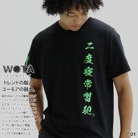 ヲタ映えモードの二度寝常習犯のTシャツ(おもしろい/アホT/バカT)