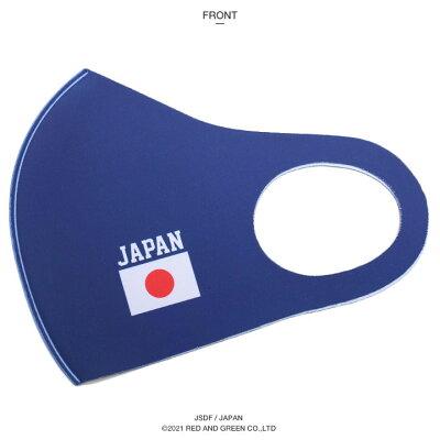 日本応援の冷感マスク(日の丸)