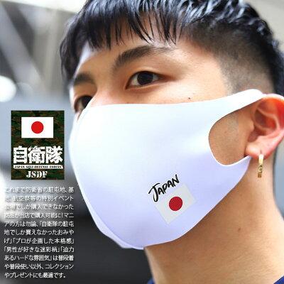 日本応援のマスクマスク(日の丸)