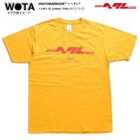 ヘタレ へたれ ヲタ映えモード Tシャツ 半袖 メンズ レディース ゴールド S M L XL 2L LL 大きいサイズ ストリート系 モード 原宿系 ダンス ファッション ブランド 服 インスタ映え 面白い おもしろ ビッグシルエット 登録商標 ギフト WB-TS-TS-007