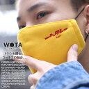 ヲタ映えモード ヘタレ へたれ 布マスク メンズ レディース 男女兼用 黄色 大きいサイズ サイズ調整可能 超快適 洗える布製 3D立体縫製…