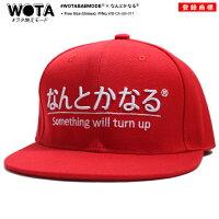 ヲタ映えモードのキャップ(帽子)