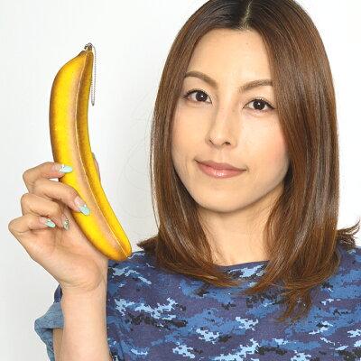 特大完熟バナナのキーホルダー(キーリング)