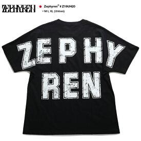 ゼファレン Zephyren Tシャツ 半袖 英字ロゴ メンズ レディース 黒 M L XL 2L LL 大きいサイズ b系 ヒップホップ ストリート系 ファッション ブランド 服 マイファス hiro着用 かっこいい おしゃれ ドルマンスリーブ ドロップショルダー ビッグシルエット Z19UH20