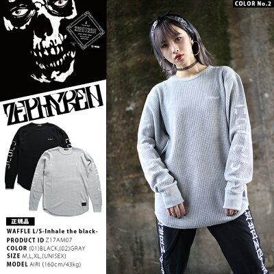 Zephyren(ゼファレン)のロンT(長袖Tシャツ)
