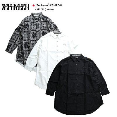 Zephyren(ゼファレン)の長袖シャツ(シンプル)