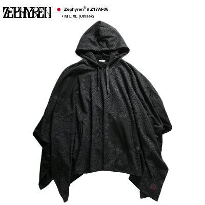 Zephyren(ゼファレン)のフードパーカー(スウェット)