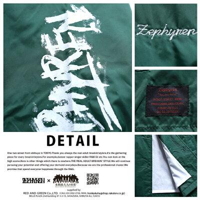 Zephyren(ゼファレン)のコーチジャケット(アウター)