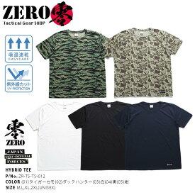 零 ZERO Tシャツ 半袖 迷彩柄 メンズ レディース タイガーカモ ダックハンター 白 黒 紺 M L XL 2L LL 2XL 3L XXL 大きいサイズ 服 吸水速乾 日焼けからお肌を守るUVカットドライ効果 軽量 快適 ハイブリッド 紫外線対策 シンプル 無地 サバゲー ZR-TS-TS-012