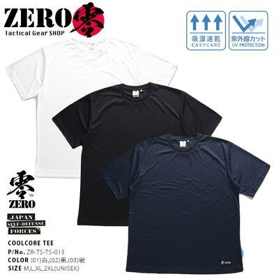 ZERO(零)のTシャツ(クールインナー)