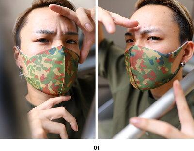 陸上自衛隊グッズのマスク