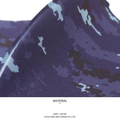 海上自衛隊(防衛省自衛隊グッズ)のマスク