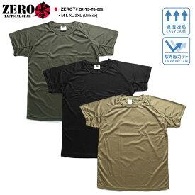 零 ZERO Tシャツ 半袖 メンズ レディース オリーブ 黒 カーキ M L XL 2L LL 2XL 3L XXL 大きいサイズ 服 UVカット 吸水速乾 抗菌防臭加工 ドライメッシュ かっこいい 無地 シンプル インナー 演習 サバゲー サバイバルゲーム タクティカル ミリタリー ZR-TS-TS-008