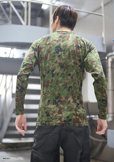 陸自迷彩柄のロンT(長袖Tシャツ)