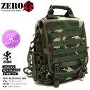 バックパック 【ZR-BG-RU-007-WL】 メンズ レディース リュック ショルダーバッグ ハンドバッグ 3WAY かっこいい おし…