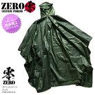 タクティカル レインコート 【ZR-TL-OU-001-OL】 メンズ レディース 長袖 レインポンチョ レ…