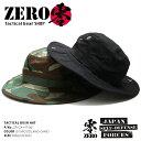 ブッシュハット 【ZR-CA-HT-001】 メンズ レディース バケットハット バケハ 帽子 サファリハット 迷彩 カモフラ 黒 …