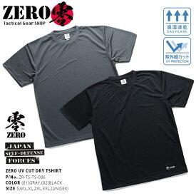 UVカット Tシャツ 【ZR-TS-TS-006】 メンズ レディース 半袖 無地 シンプル 汗を素早く吸いとる 吸水速乾 メッシュ かっこいい 無地 グレー 黒 サバゲー サバイバルゲーム タクティカル S M L XL 2L LL 2XL 3L XXL 3XL 4L XXXL 大きいサイズ 服 零 ZERO
